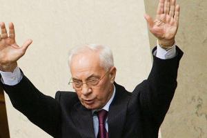 Tribunal ordena la detención in absentia del ex primer ministro Azarov
