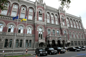 NBU sees no problems in completing negotiations with IMF