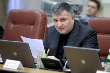 Interior Minister Avakov: Crime rate drops by 16.5%