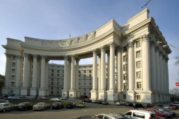 Kyiv condamne « les élections présidentielles » en Abkhazie géorgienne