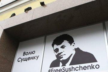 Ukraine's representative to International Organizations in Vienna urges Russia to release Semena and Sushchenko
