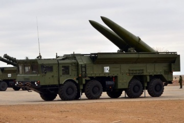 Russia deploys new Iskander systems near Ukraine border - Fox News