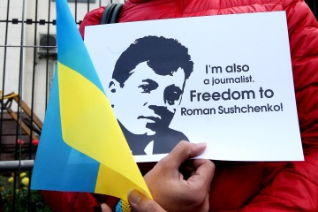 Moscow court extends arrest of Ukrainian journalist Sushchenko for another two months