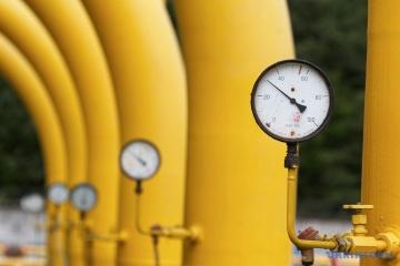 Zapasy gazu w podziemnych magazynach przekroczyły siedmioletnie maksimum