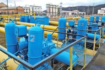 Naftogaz a signé un nouveau contrat avec Gazprom pour le transit de gaz vers l'Europe