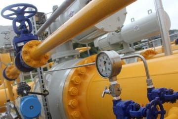 Ukraine's underground gas reserves reach seven-year high – Naftogaz