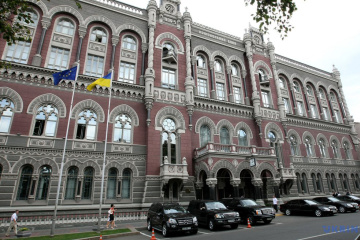 Inflation in Ukraine accelerates to 2.5% in August - NBU