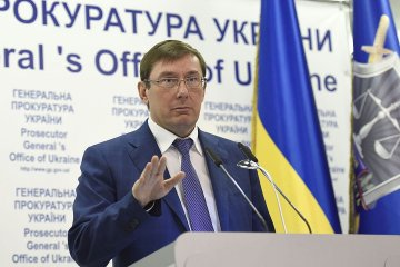 Prosecutor General Lutsenko: Crime detection rate in Ukraine too low