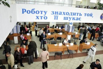 Number of registered unemployed decreased by 12% - State Statistics