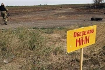 Donbass : un groupe de pyrotechniciens ukrainiens a sauté sur une mine