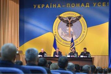 Ucrania celebra el Día de la Inteligencia Militar