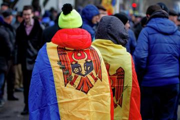 Молдова виділить близько $1 млн на реалізацію Програми реінтеграції