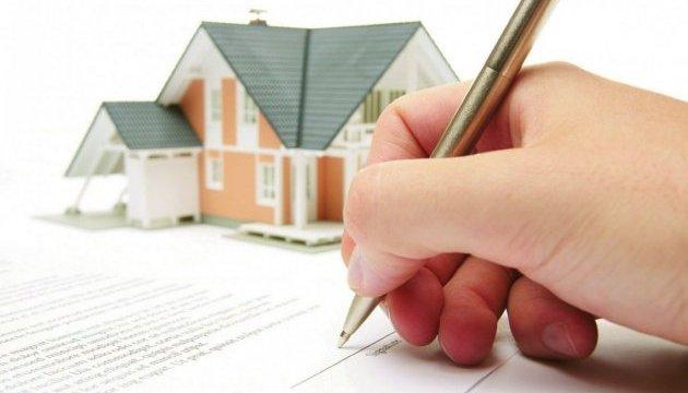 Податок на нерухомість: ДФС не повідомила вчасно - фізособа не платить штраф