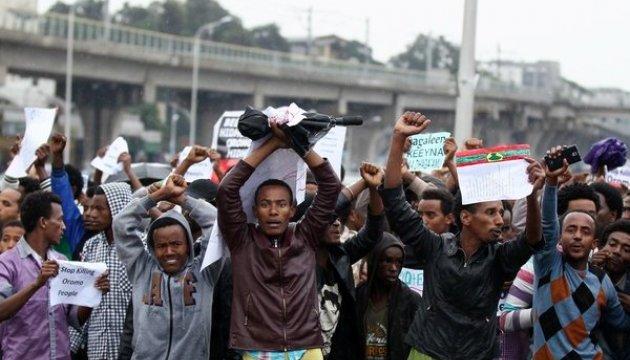 Під час розгону антиурядового протесту в Ефіопії загинули 50 людей