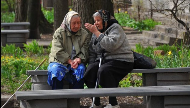 У ПФ розраховують, що перерахунок пенсій займе 2-3 дні