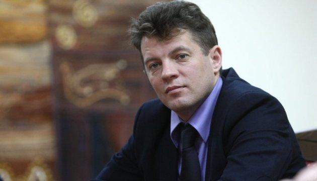 #FreeSushchenko: Москва бросила за решетку собкора «Укринформа» во Франции