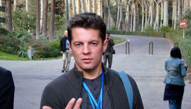 У Москві затримали журналіста