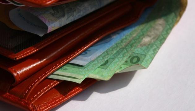 乌克兰平均工资稍高于5000格里
