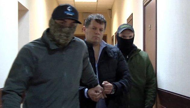 ФСБ могло використати родичів Сущенка, щоб заманити його до Москви