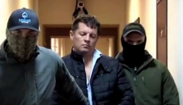 Russian Federal Security Service posts video of detention of Ukrainian correspondent Roman Sushchenko