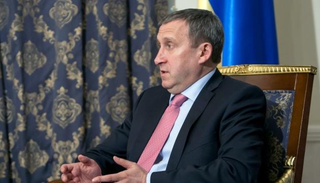 Безопасность Украины: Дещица назвал три серьезных вызова