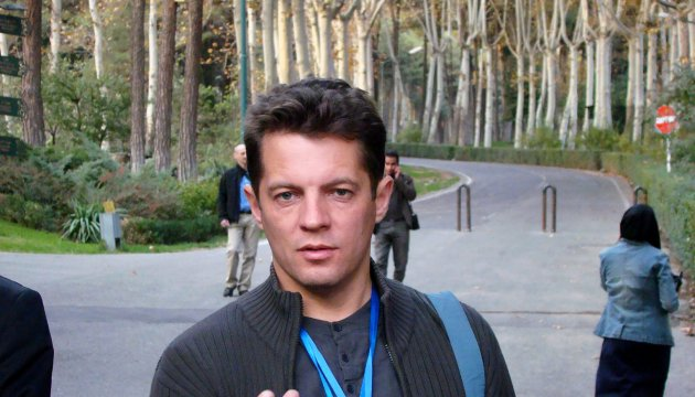 Russian Union of Journalists asks FSB to clarify details of Sushchenko's arrest