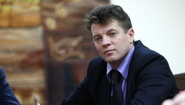Russian investigators bring official charges of espionage against Roman Sushchenko