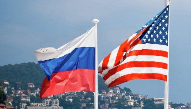 США висунули Росії умови щодо скорочення наступальних озброєнь
