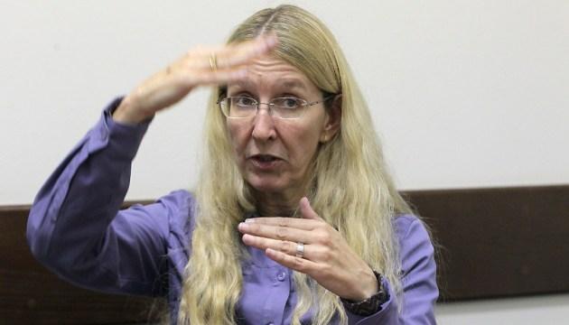 Супрун розповіла про три складові реформи медицини