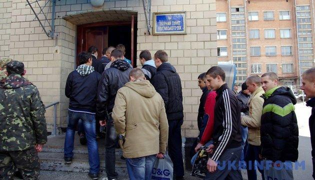 На Харківщині стартувала приписна кампанія-2017