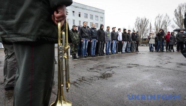 На Харьковщине призывникам о военкомате будут напоминать спецкомиссии