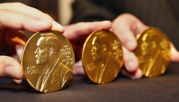 Сегодня объявят лауреата Нобелевской премии по физике