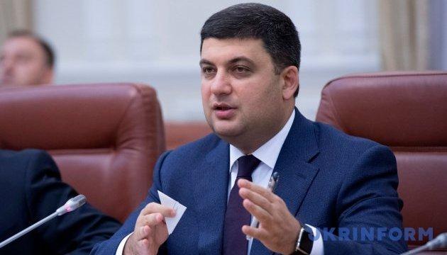 Гройсман повідомив про обвал школи у Василькові: Слава Богу, без жертв