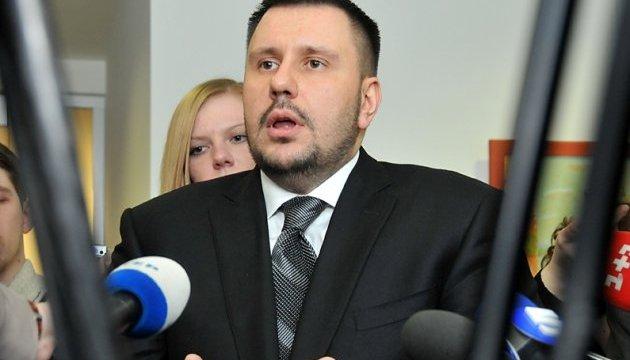 Суд дозволив заочне розслідування щодо екс-міністра Клименка