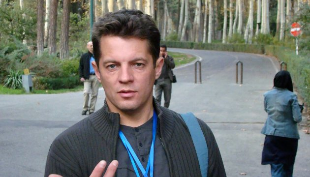 Reporters Without Borders concerned about Roman Sushchenko's arrest