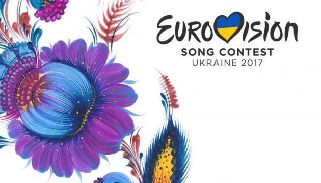 Kyrylenko promises that Eurovision-2017 to take place within specified time and at high level