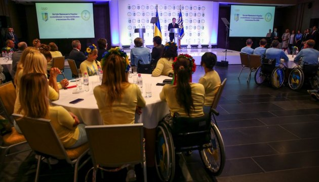 President awards Olympic and Paralympic athletes
