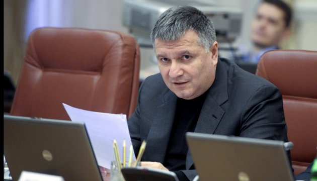 Interior Minister Avakov arrives in Japan