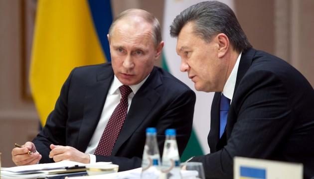 Newsweek: Putin traf sich geheim mit Ex-Präsidenten der Ukraine Janukowytsch