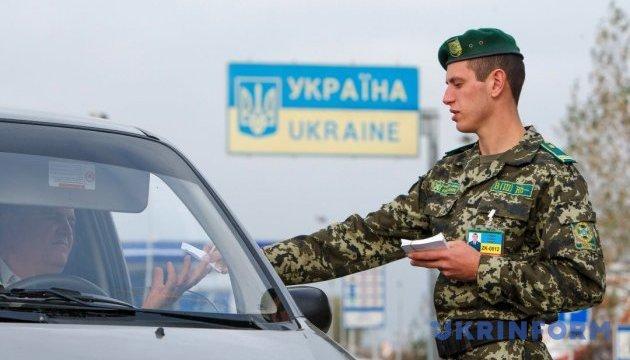 Чи потрібен візовий режим із путінською Росією?