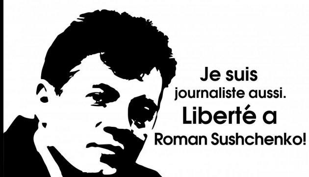 CPJ: 262 journalistes sont derrière les barreaux en 2017, dont l'Ukrainien Roman Souchtchenko
