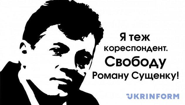 Фейгін: ФСБ доведеться переконливо доводити, що Сущенко – шпигун