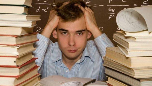 Кабмин расширил список студентов, которые могут претендовать на соцстипендии