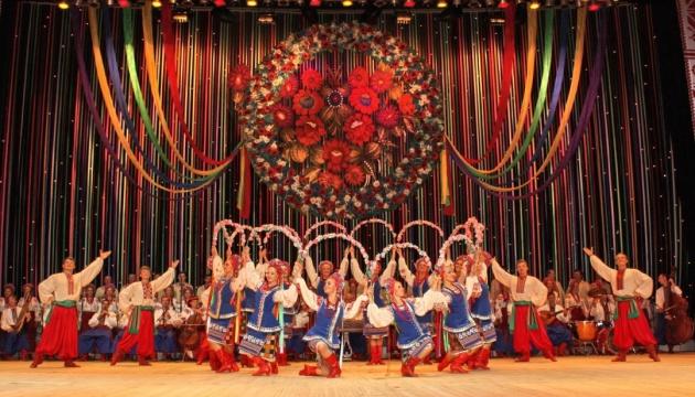 Хор Верьовки відзначає 75-річчя грандіозним концертом у Палаці спорту