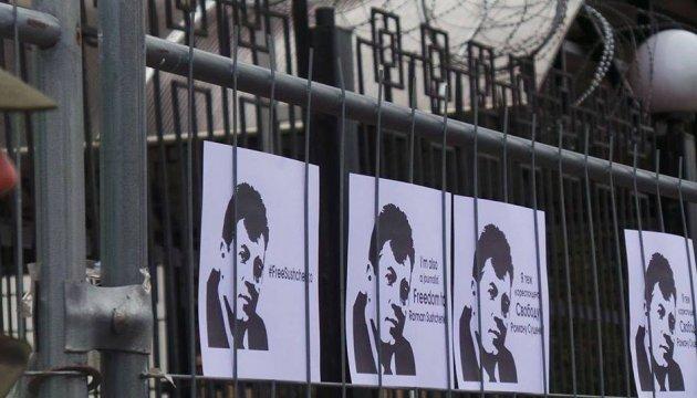 Московський суд сьогодні розгляне продовження арешту Сущенка