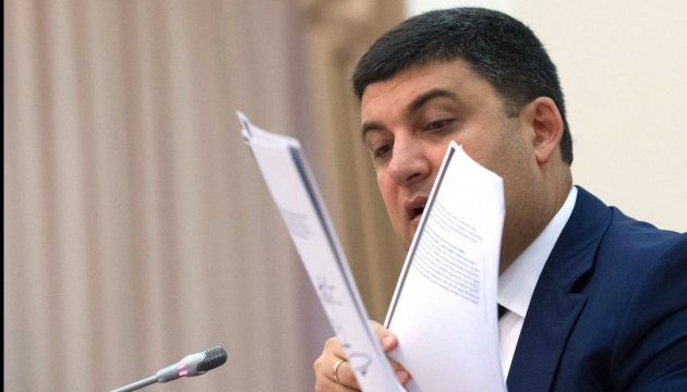 PM Groysman says State Road Fund, Energy Efficiency Fund to start operating next year