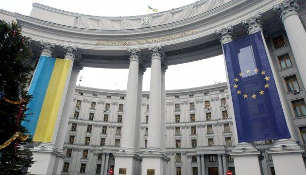 До України їдуть глави МЗС Польщі та Британії