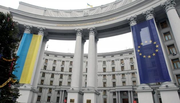 МЗС: Жодних виборів до виведення російських військ з Донбасу