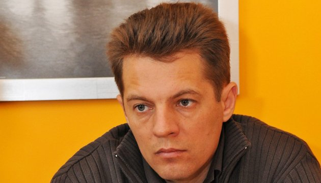 Anniversary of Roman Sushchenko's arrest marked today