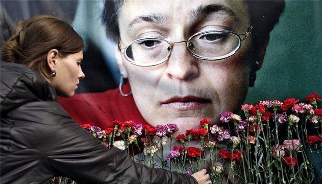 Россия не пыталась установить заказчиков убийства Политковской - ЕСПЧ